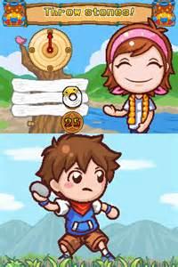 File:Throwing stones!.jpg