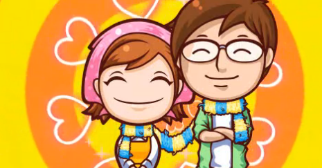 File:Lovely.png