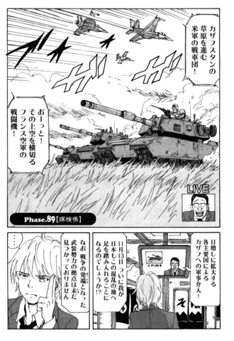 File:Chapter 170.png