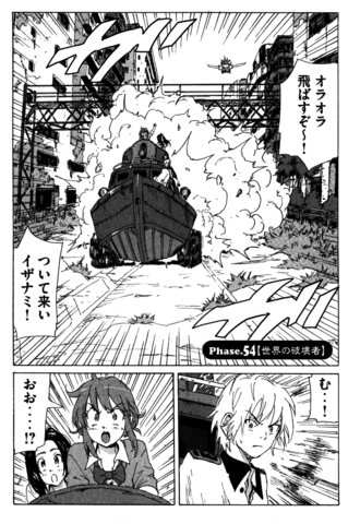 File:Chapter 135.png