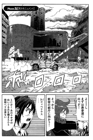 File:Chapter 105.png