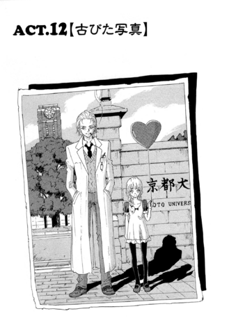 File:Chapter 192.png