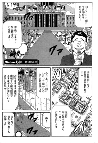 File:Chapter 34.png
