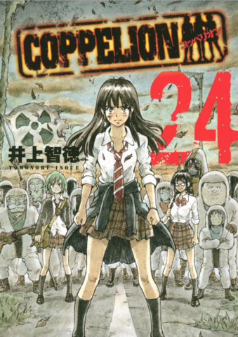 File:Volume 24.png
