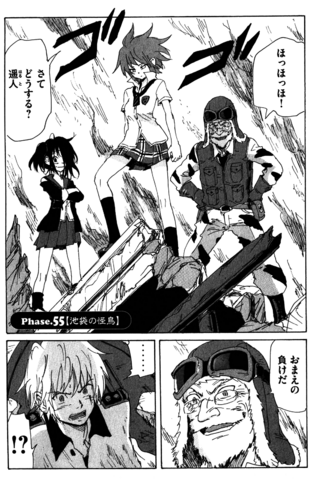 File:Chapter 136.png