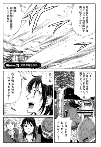 File:Chapter 44.png
