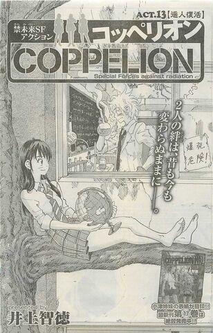 File:月刊ヤングマガジン6月号253.jpg