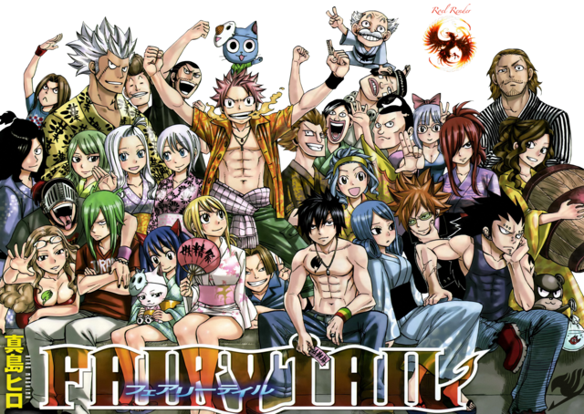 Archivo:Wikia-Visualization-Add-8,esfairytailfanon334.png