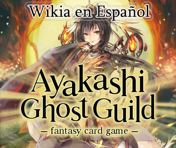 Archivo:Wikia-Visualization-Main,esayakashighostguild558.png