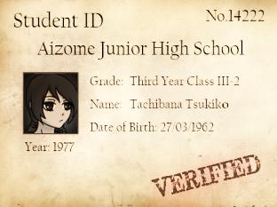 File:Tsukiko ID.png