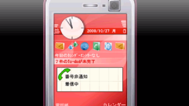 File:Phone 001.PNG