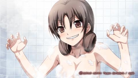 File:Seiko Bath.jpeg