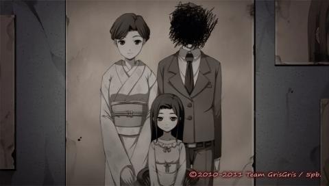File:Sachiko, Seiji and Yoshie.jpeg