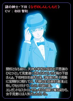 File:Shimoda 2.jpg