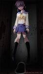 Dead Seiko Real