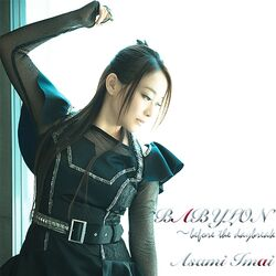 Imai asami - babylon before the daybreak rg