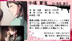2U-Natsumi-profile