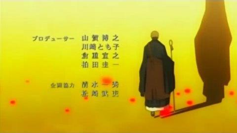 Shikabane Hime Aka - Opening