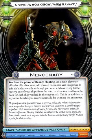 File:Mercenary (FFG).jpg