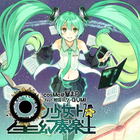 File:Hoshialbum.jpg
