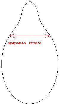 File:Ejik-back-pattern.jpg
