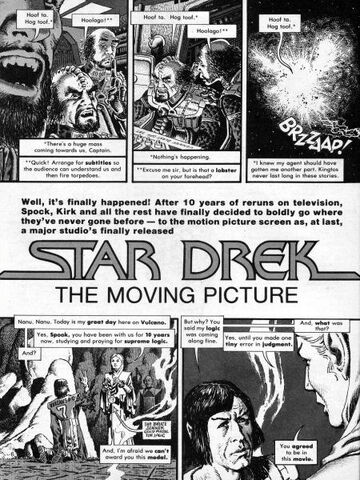 File:Star Drek The Moving Picture.jpg