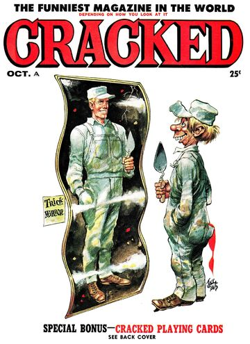 File:Cracked No 16.jpg