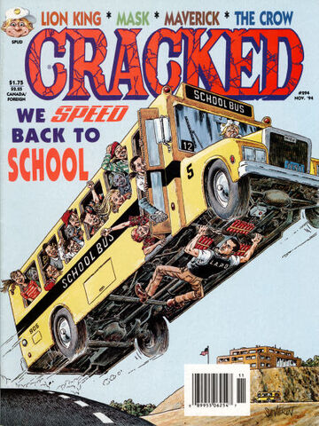 File:Cracked No 294.jpg
