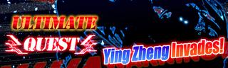 Ying Zheng Invades! Quest Banner