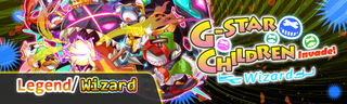 G-Star Children Invade! Quest Banner