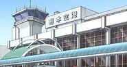 Kumamoto - Aeropuerto