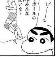 Shin Vol N