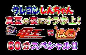 Kamen Rider Letras