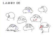 Shin02