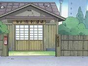 Escuela de Kendo
