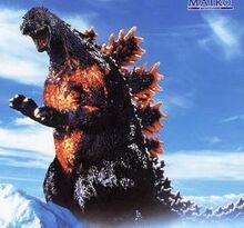 Godzilla super special