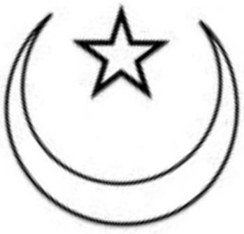 File:Islama.jpg