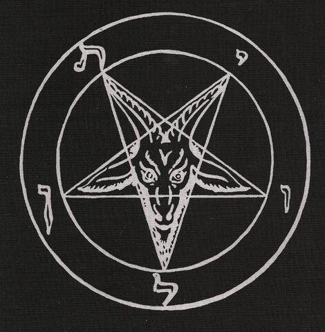 File:Satan Save Us.jpg