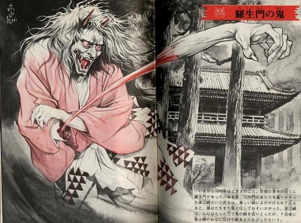 File:Rashomon no Oni.jpg