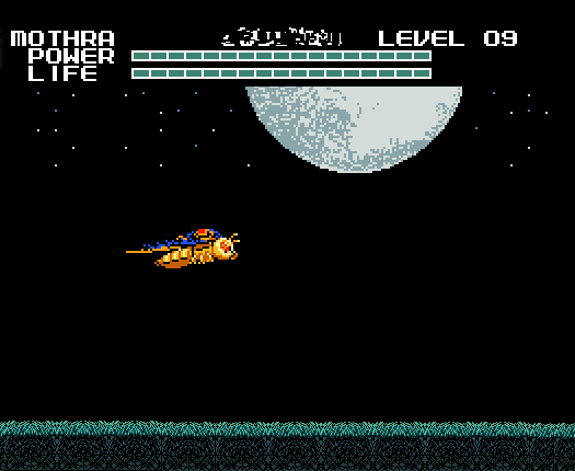 File:Moon1.png