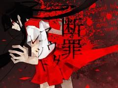 File:Vocaloid 240 1159992.jpg