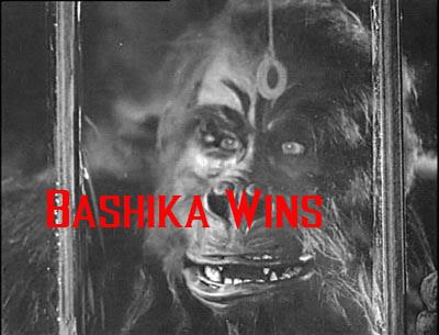 File:BASHIKA.jpg