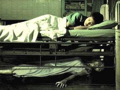 File:Hospital-bed.jpg
