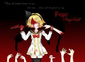File:Fear garden.jpg