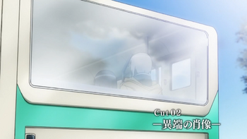Souki-Hasshou Dansai Bunri no Crime Edge - 02 3 title