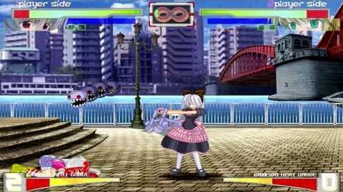 Crimson Alive Extreme Encounter PC Arcade Mode with Mana Onodera