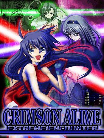 File:Crimsonaliveextremeencounter.jpg