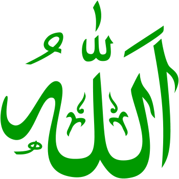 Arquivo:Allah-green svg.png