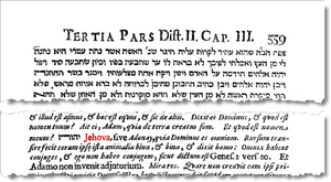 JEHOVA Raymundus Pugio Fidei 1270 a.png