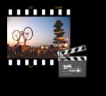 File:Film.png